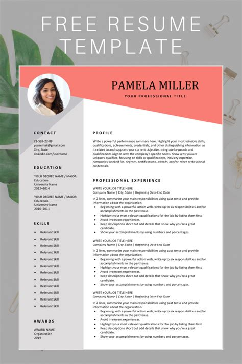 online resume search for employers employer online resume search engine helps with job - Resume Search For Employers