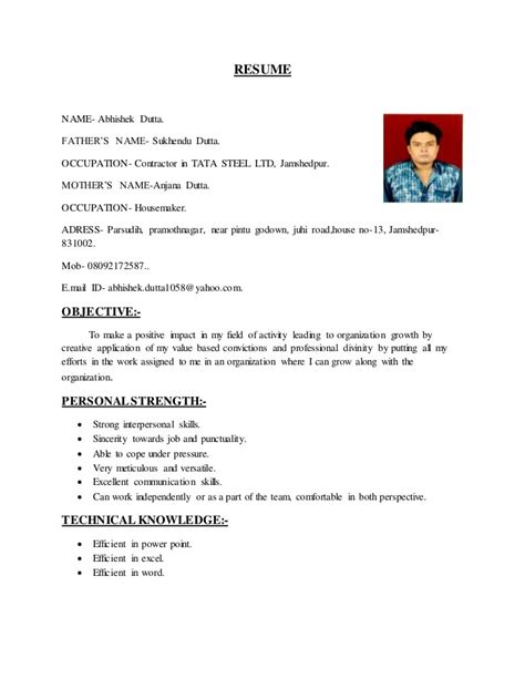 Resume Writing Help And Tips  How To Write A Resume For  Upload