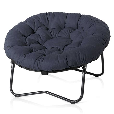 Oversized Papasan Chair