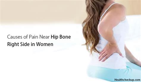 pain near hip bone left side female