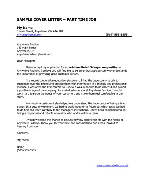 Tutor Cover Letter My Document Blog Writing Tutor Cover Letter - Writing tutor cover letter