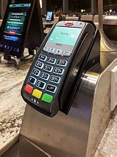 Credit Card Electronic Data Capture