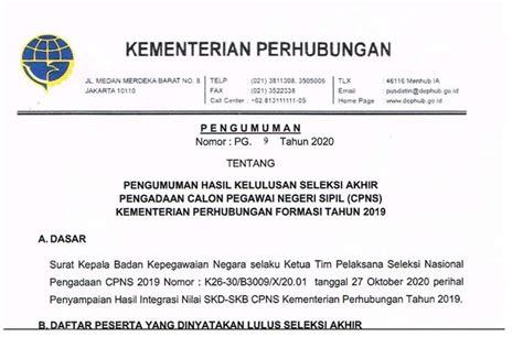 Pengumuman Hasil Cpns Kementerian Panrb 2017  Cpns 2017 Cpnsindonesiacom