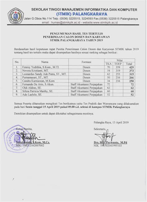 Pengumuman Hasil Cpns Kementerian Pertanian 2017  Download Pengumuman Lulus Seleksi Administrasi Cpns