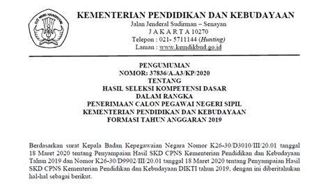 Pengumuman Hasil Cpns Kementerian Esdm 2017 Lowongan Cpns Kemendikbud April 2018