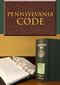 College Law Lpc Pennsylvania Code