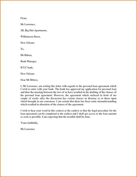 personal loan agreement sample letter writing a personal loan letter with sample letter - Loan Agreement Sample Letter