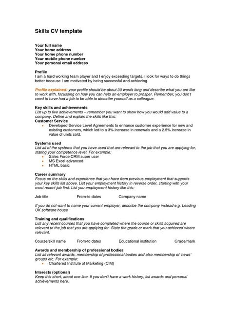 personal skills list resume resume ideas