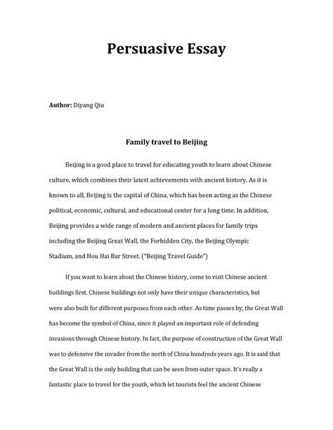 persuasive essay maker resume job description for inside s persuasive essay maker simple essay title generator