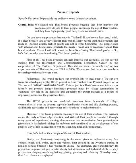 persuasive writing examples smoking experience oz hobart persuasive writing examples smoking persuasive speech about not smoking examples and samples