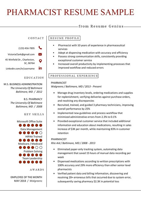 sample resume canada resume sample for caregiver gallery photos best resume sample for caregiver pharmacist sample
