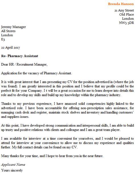 pharmacy cashier cover letter resume format college graduate cashier cover letter sample