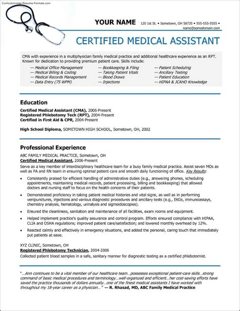 Physician Cv Word Template Physician Assistant Resume Curriculum Vitae And Cover