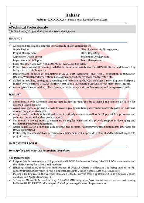 database cv gis amp database cv how to search the cv database at write resume public - Etl Developer Resume
