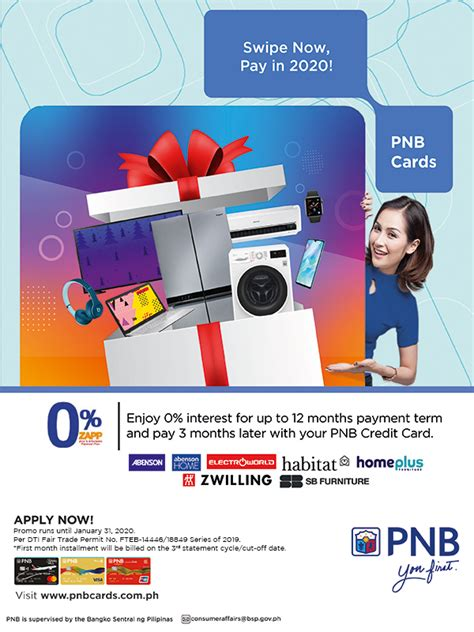 Credit Card Approval In The Philippines Pnb Credit Card Application Requirements Easy Approval