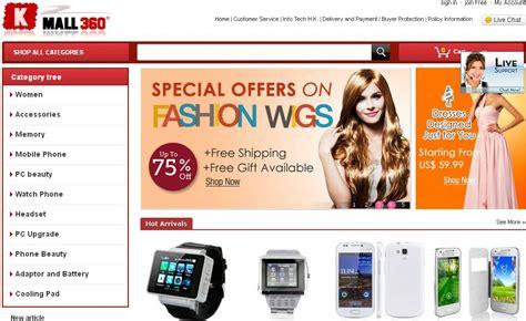 Popular Shopping Website