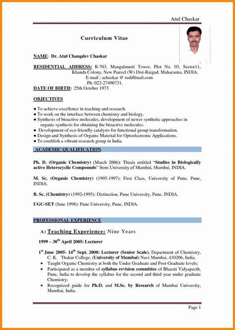 post resume for jobs in delhi resume samples of computer science