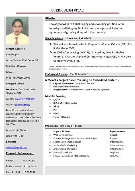 How to make a cover page for a resume