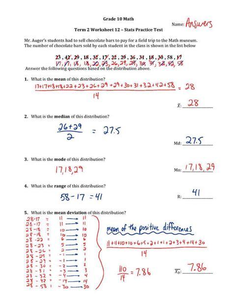 practice math exam grade 10