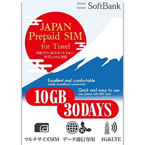 Prepaid Credit Card Japan Japan Prepaid Data Sim Card Wiki Fandom Powered By Wikia