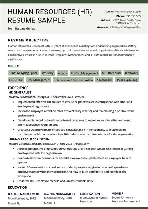 professional hr resume samples sample human resources resumes job interviews - Hr Resumes