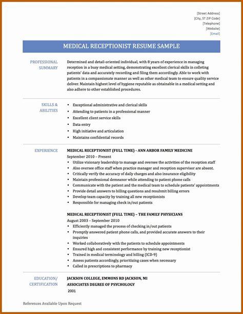 professional medical secretary resume secretary resume best sample resume sample resume for medical secretary