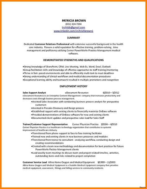 professional qualification resume resume qualifications examples resume summary of - Qualifications For Resume