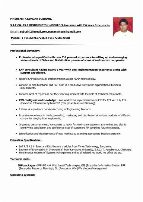 best naukri com update resume gallery simple resume office