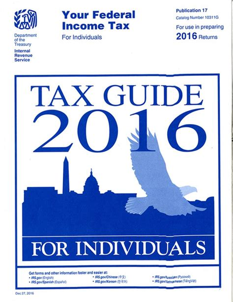 Credit Card Authorization Form Retention Publication 17 2017 Your Federal Income Tax Internal