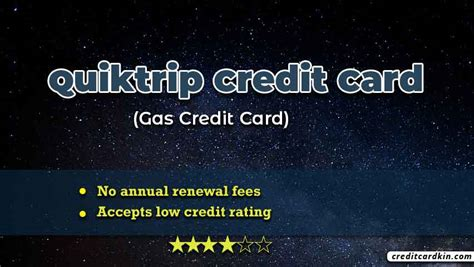 Quiktrip Credit Card Application Pre Qualify For Citi Credit Cards To Get Approved 3 Best