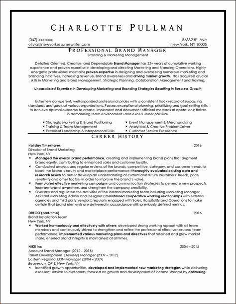 resume help nyc free real resume help in nyc