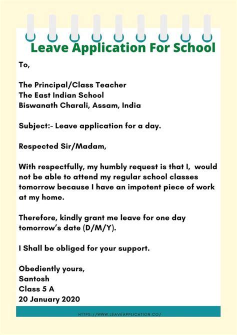 good reason for leaving current job pinterest