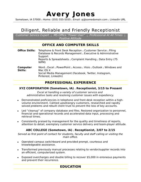 resume examples monster receptionist resume objective examples monster