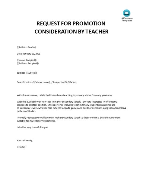 Recommendation Letter For Employee Increment Employee Salary Increment Recommendation Letter From