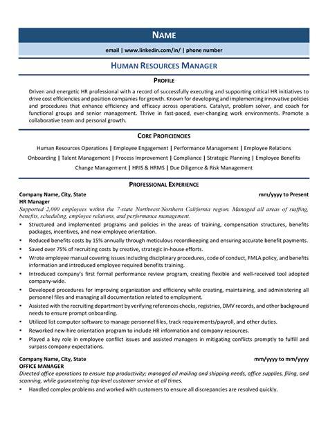 relationship manager resume sample banking hr manager resume sample three hr resume