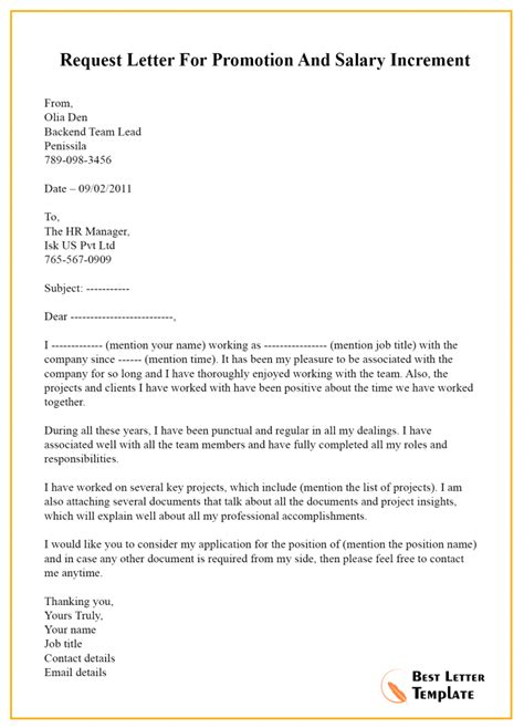 promotion and salary increase letter for employee request a promotion or salary raise sample letter