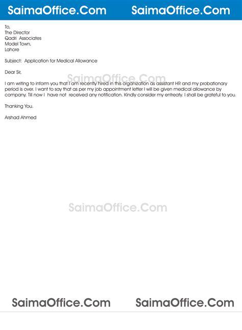 reimbursement letters