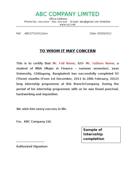 Certificate format for completion of internship images request letter for internship completion certificate email yadclub Image collections
