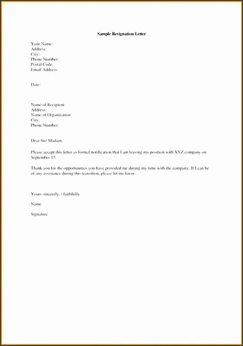 FREE Introduction to management Essay how to write a cover letter ...