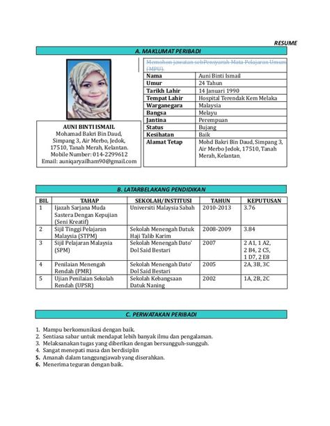 resume bahasa melayu guru job application worksheet pdf
