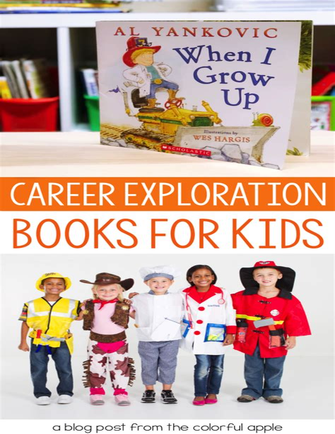 resume books 2015 career kids