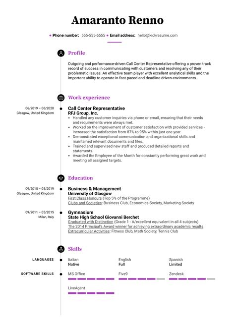 resume builder accenture letter to car insurance company template