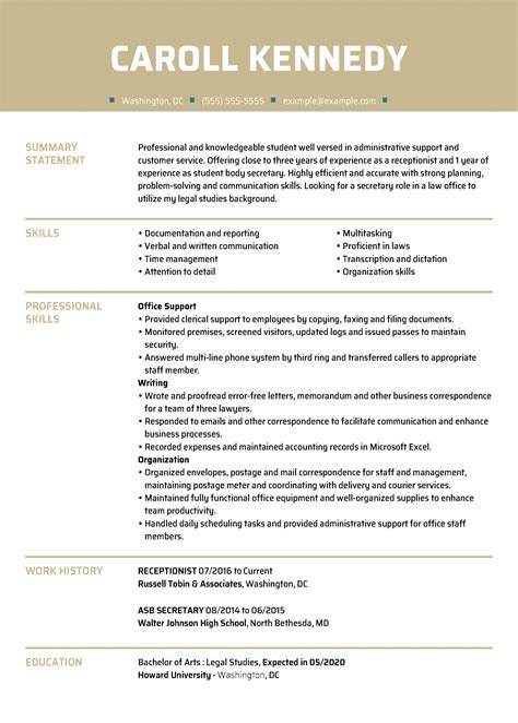 resume building skills