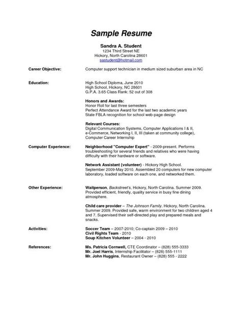 resume objective for high school graduate