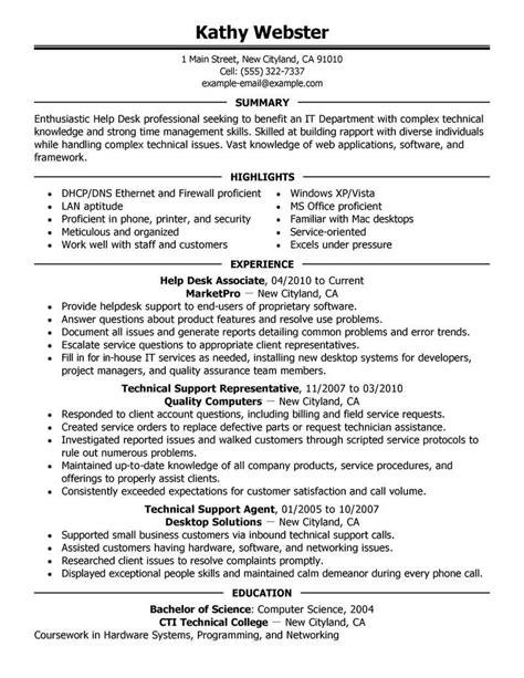 resume cover letter for help desk technician perfect job service desk technician cover letter