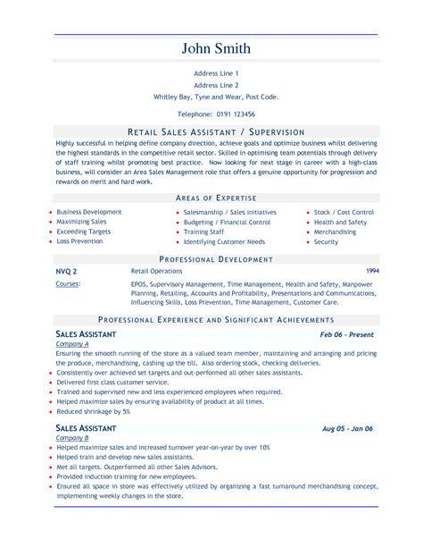 retail sales assistant cover letter