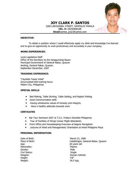 resume cover letter hotel front desk hotel front desk resume
