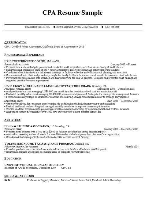 The College Admissions Essay - Landmark College list cpa progress ...