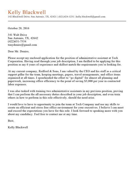 resume builder for internships resume creator ineedaresume cover letter - Resume Builder For Internships