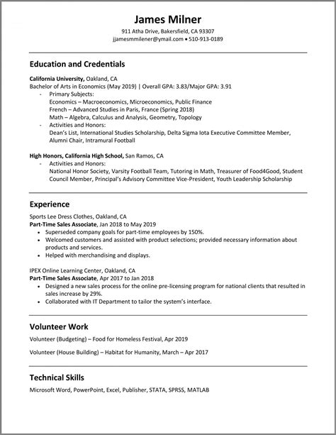 entry level accounting resume samples
